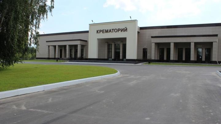 «Строительство крематория не выгодно похоронному бизнесу»: авторская колонка эколога из Самары