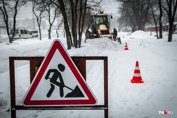 Когда сойдет снег, начнутся ремонтные работы