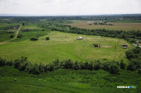 На этот раз угольщики получили почти 69 тысяч квадратов земель