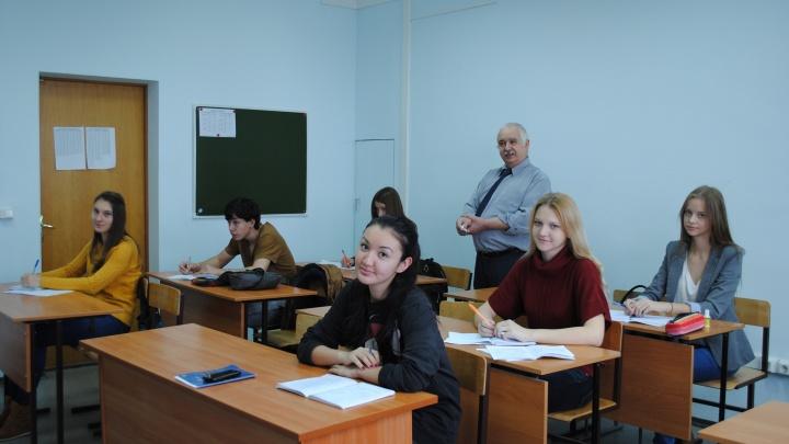 В учебном центре «Вершина» разработали новые способы успешной подготовки к ЕГЭ и ОГЭ в нынешних условиях
