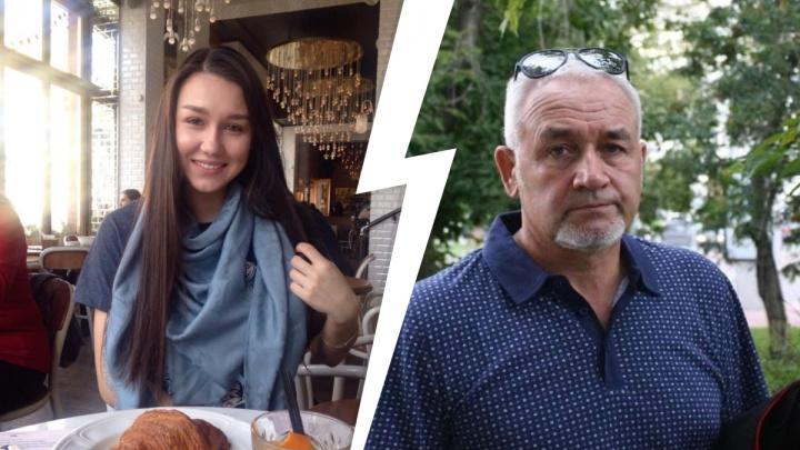 «Влады с нами нет в живых». Отец разыскивает дочь, пропавшую в монастыре экс-схиигумена Сергия