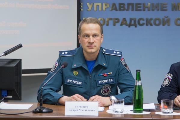 Замминистра МЧС улетел на вертолете с территории военного училища