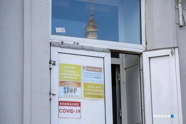 В Красноярском крае сейчас третья волна коронавируса