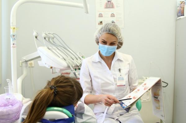 Записаться на консультацию в стоматологию «РЖД-Медицина» можно по будням и в субботу