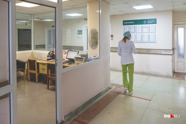 В пермских больницах остаются 9 участников трагедии