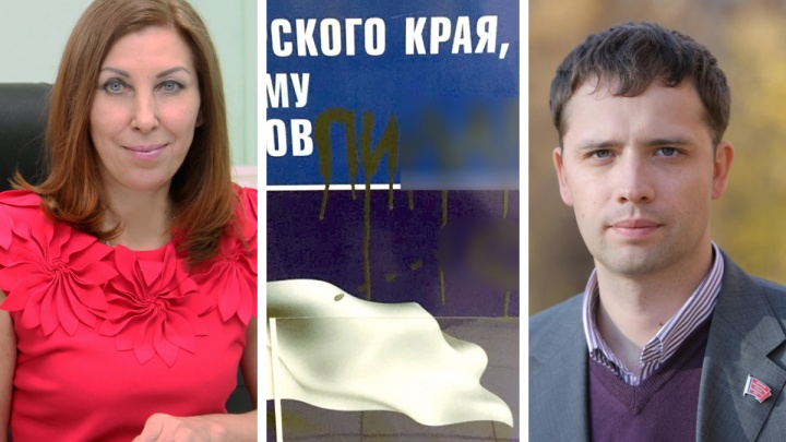 На плакате депутата нарисовали член. Возбуждено дело, подозревают замглавы Минусинского района