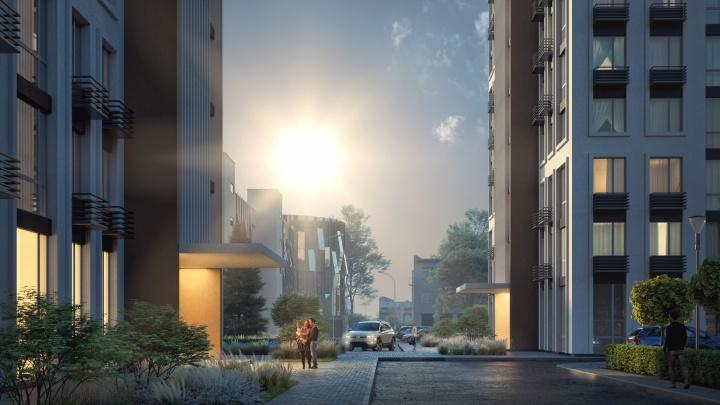 С традициями добрососедства: в центре Автозавода появится новый жилой комплекс