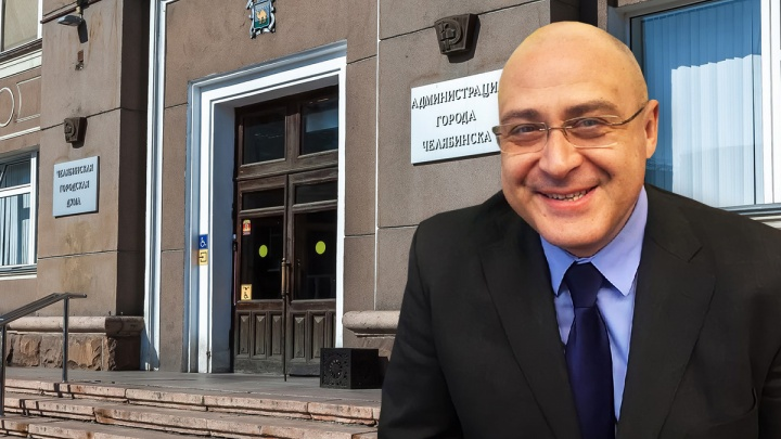 В Челябинске назначен новый вице-мэр по экономическому развитию