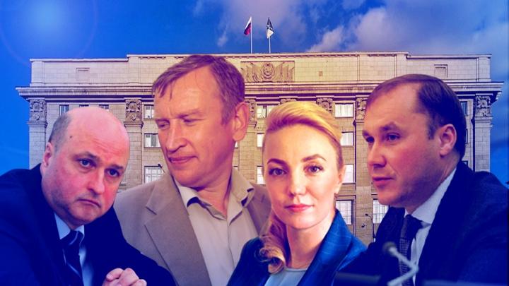 Сколько заработали новосибирские депутаты и их жены? Публикуем список богатейших людей из горсовета