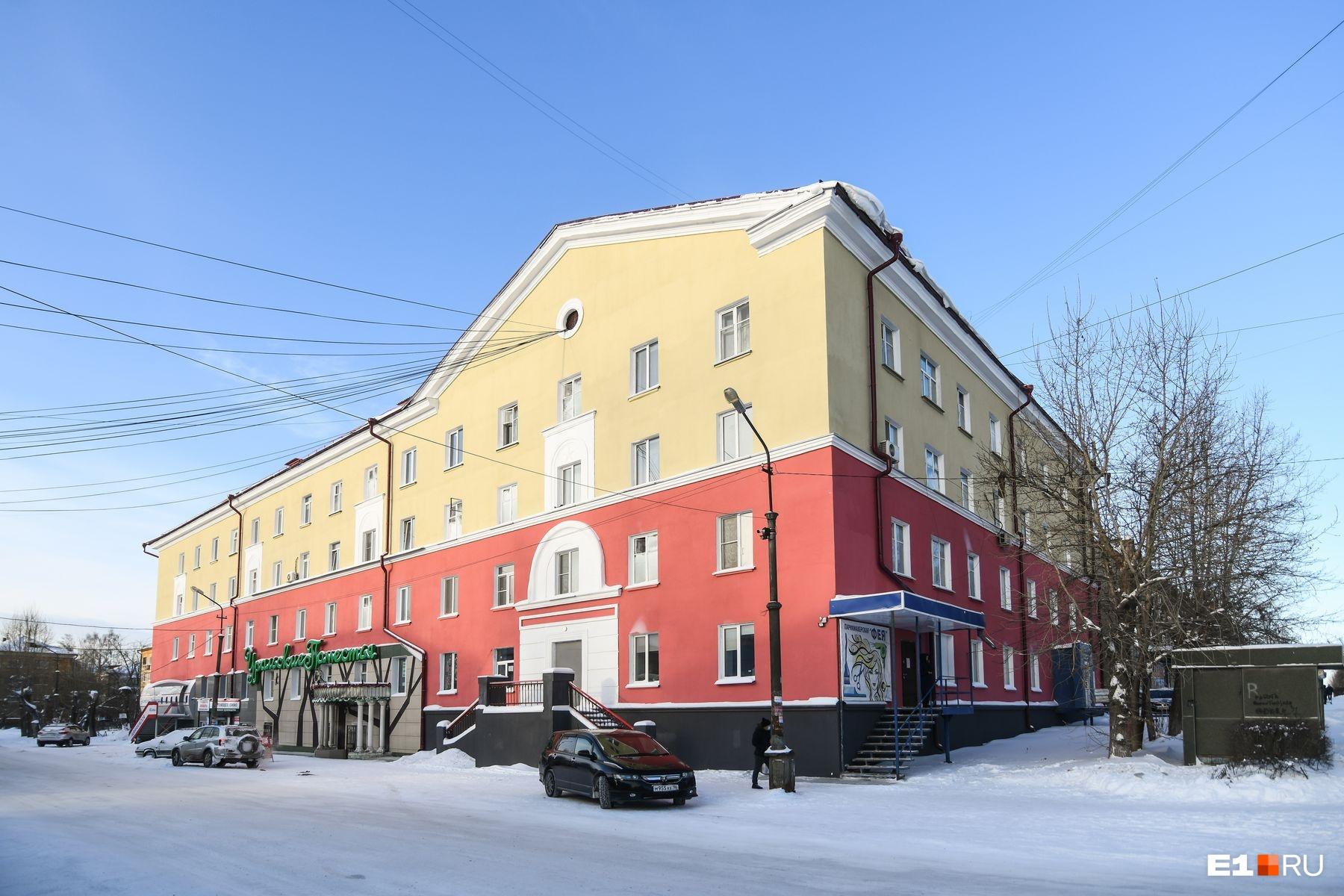 Дом с нарядным фасадом украшает одну из центральных улиц Первоуральска
