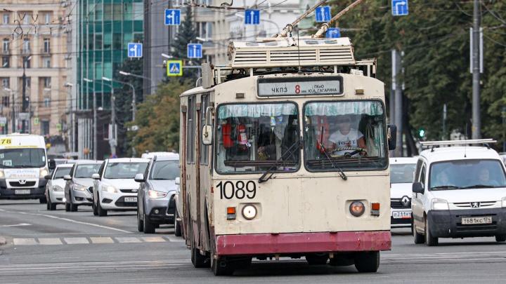 В День города общественный транспорт Челябинска начнет работать с пяти утра