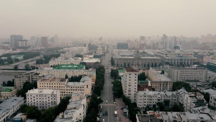 Дышать вредно: концентрация пыли в воздухе над Екатеринбургом превысила норму в шесть раз