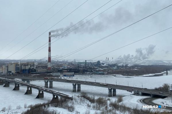 Прокуратура нашла в воздухе загрязняющие вещества I, III и IV классов опасности