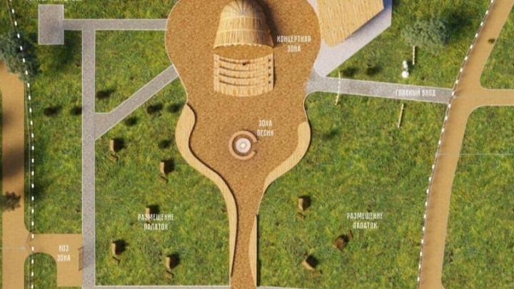 На Высоком Мысу появится площадь в виде гитары. На ней будет проходить бардовский фестиваль