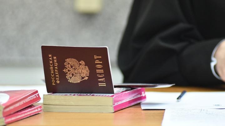 Сын судьи, похищенный «черными риелторами» на Урале, получил два миллиона за отобранную квартиру