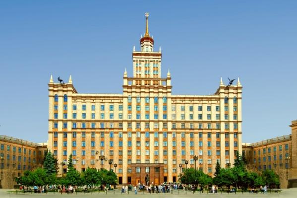 На Южном Урале долгое время не было диссовета по юридическим специальностям, что не давало возможность готовить собственные кадры высшей квалификации