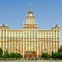 Юридическая наука вышла на новый этап развития на Южном Урале