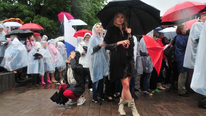 Ждем холода с Таймыра. Выходные в Екатеринбурге будут зябкими и дождливыми