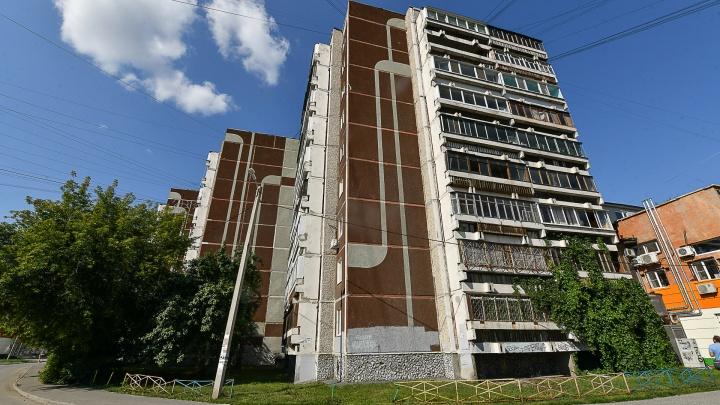 Вкалывали по 12 часов ради новых квартир: как в Свердловске 80-х строили знаменитый МЖК