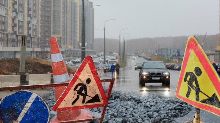 В Челябинске объявили торги на 100 миллионов рублей. Где появится новый проспект