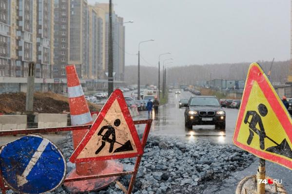 Жители микрорайона давно ждут, когда продолжат проспект Родионова