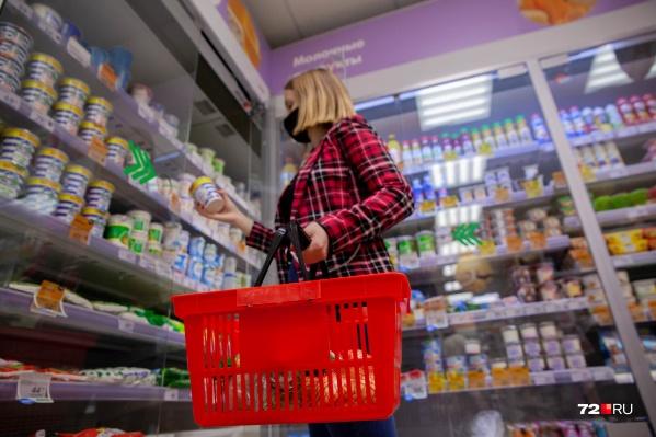 Как отразится слияние ритейлов на конечном потребителе? Изменятся ли цены? Узнали и рассказываем