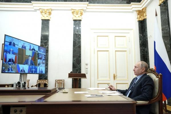 Владимир Путин провел совещание в режиме онлайн