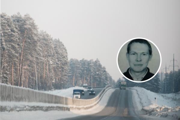 Виктор пропал на трассеКунгур — Пермь — Березники