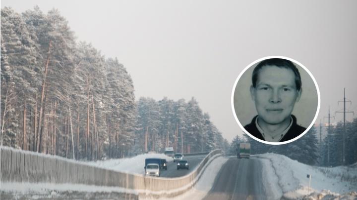 «Вышел из машины и ушел в лес»: в Пермском крае пропал 37-летний мужчина