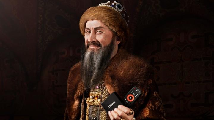 Как царь довольным стал: «Дом.ру» сделал царское предложение на интернет и ТВ