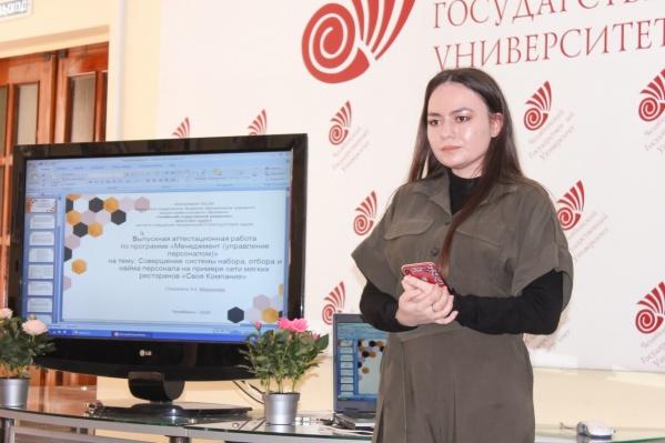 Институт повышения квалификации и переподготовки кадров ЧелГУ предлагает получить новую профессию за полгода