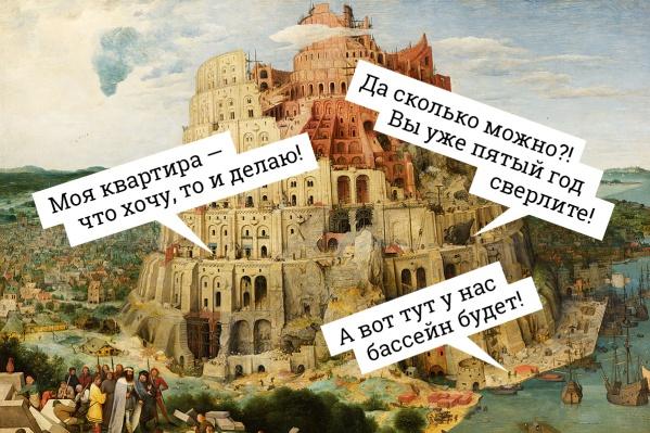 70% перепланировок в квартирах, не считая новостроек, сделаны незаконно. Из-за этого многие дома напоминают Вавилонскую башню