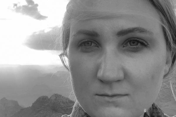 34-летняя Кэтрин Сироу была американским морпехом, а погибла от рук русского рецидивиста