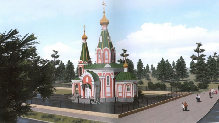 В Екатеринбурге построят новую часовню. Рассказываем, где она появится