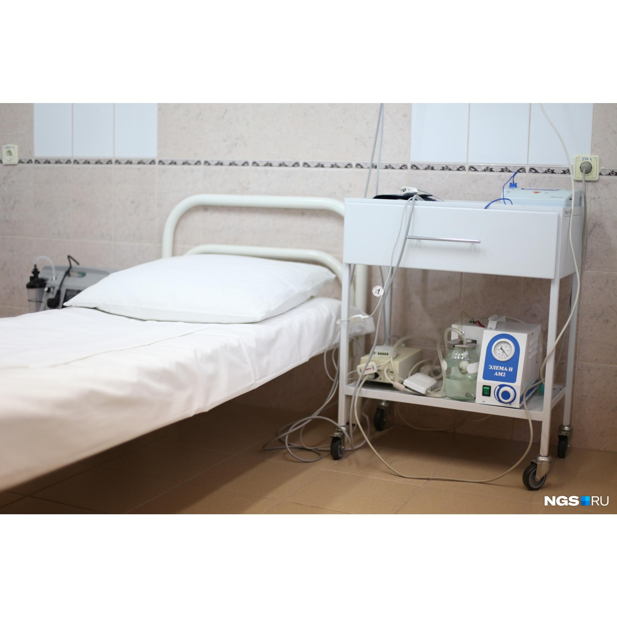 На всякий случай в больнице есть палата интенсивной терапии с кислородным концентратором