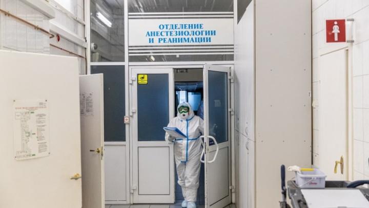 В Новосибирской области от коронавируса скончались еще 9 пациентов — самой молодой было 45 лет