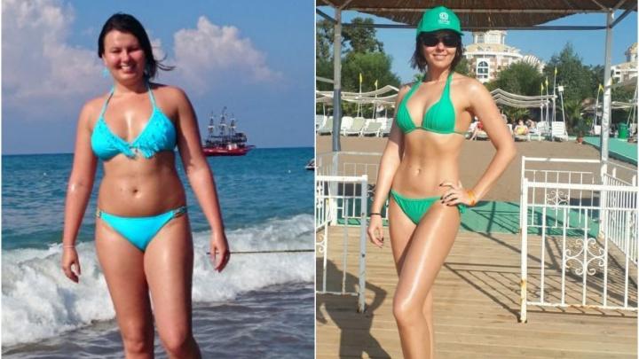 «Ты же уменьшилась в два раза!» История екатеринбурженки, которая похудела на 30 килограммов