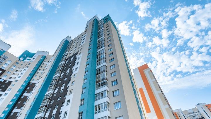 Евродвушка за 2,8 млн рублей: где искать такие цены в Екатеринбурге