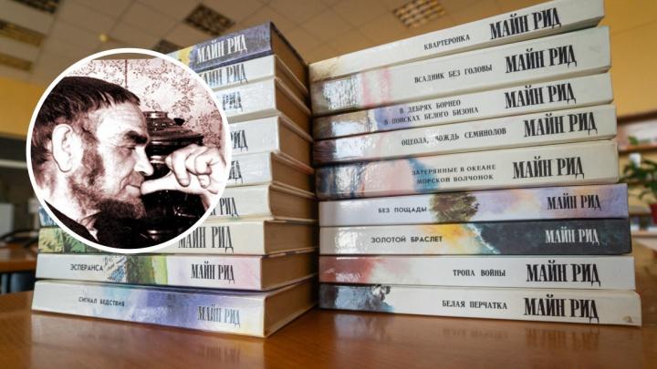 Книги Майн Рида (они есть почти в любом доме) иллюстрировал пермский художник. Вспоминаем его историю