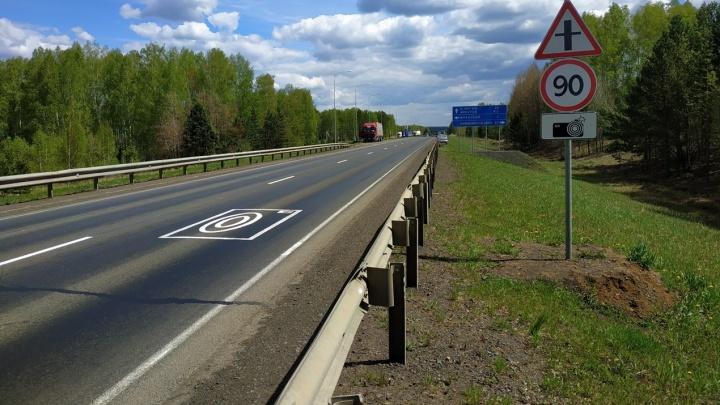 В Красноярском крае установили новые камеры фиксации нарушений. Список мест
