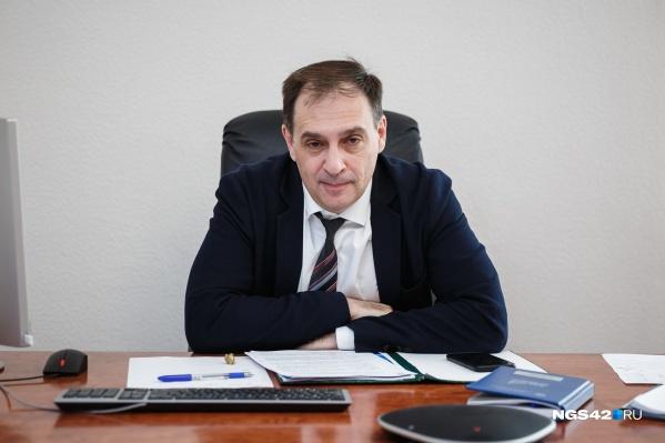 Алексей Цигельник стал замгубернатора, а впоследствии зампредседателя правительства Кузбасса в 2019 году