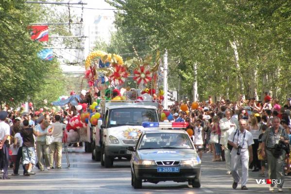 Неужели когда-то в Волгограде так широко отмечали День города?
