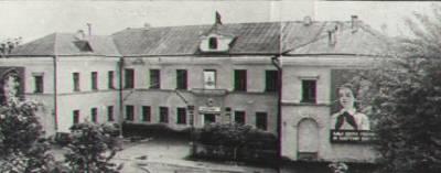 Гимназия в советское время