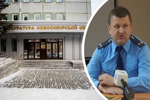 На бывшего прокурора Новосибирска Дениса ФеренцаСК возбудил уголовное дело —сейчас он содержится в СИЗО