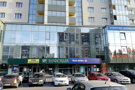 """В Новосибирске сейчас работают два отделения банка: на <nobr class=""""_"""">Фрунзе, 228</nobr> и <nobr class=""""_"""">Станиславского, 11</nobr>"""