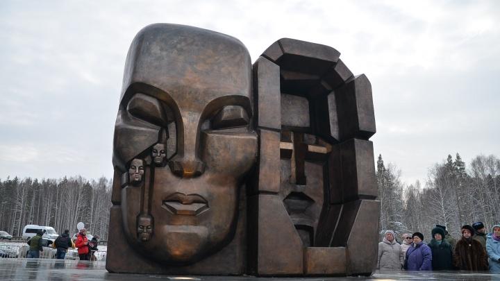 «Это объект международного значения». Свердловским властям предложили создать Центр памяти репрессированных