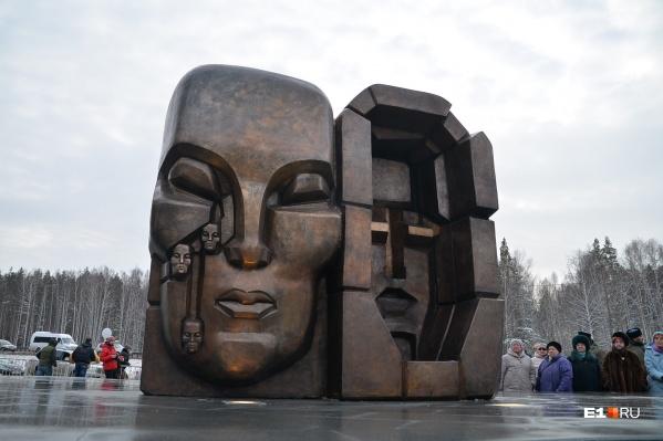 """Создание центра по сохранению исторической памяти <nobr class=""""_"""">«12-й километр»</nobr> и основу его концепции уже утвердили"""