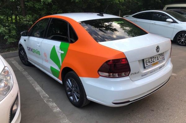Автомобили из Екатеринбурга перевезут в Санкт-Петербург