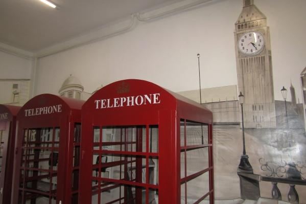 Для максимальной передачи атмосферы Лондона на стене нарисовали Биг-Бен