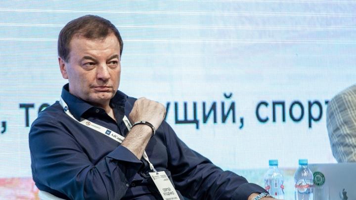 Основатель «Урал-Грейта» Сергей Кущенко стал почетным гражданином Перми